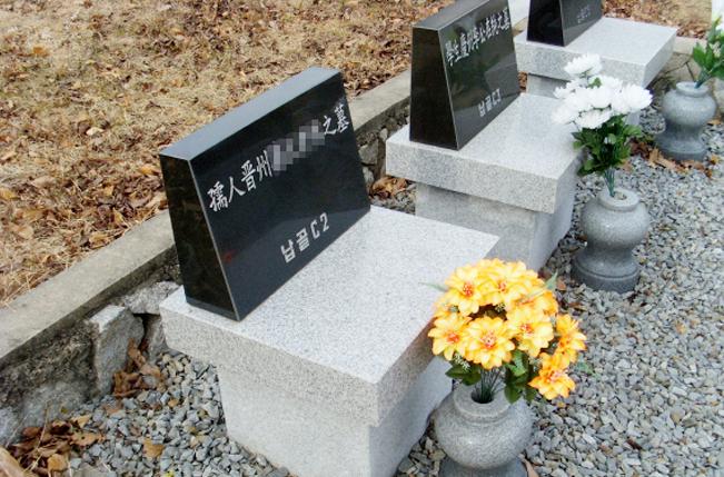 개인봉안묘 C형 0.5평(1위)