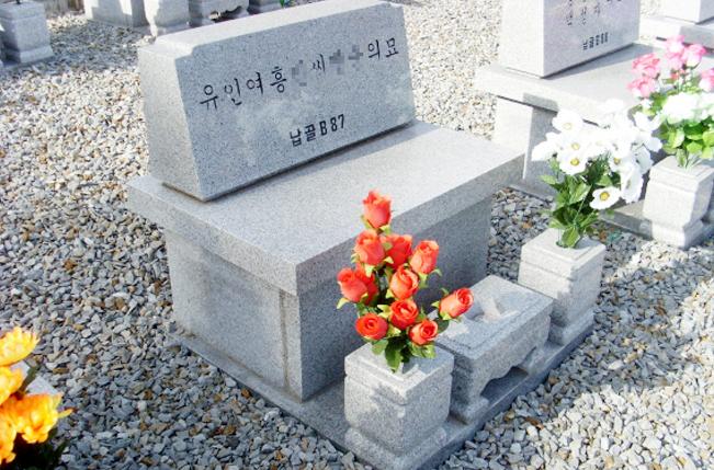 개인부부봉안묘 B형 1평(1~2위)