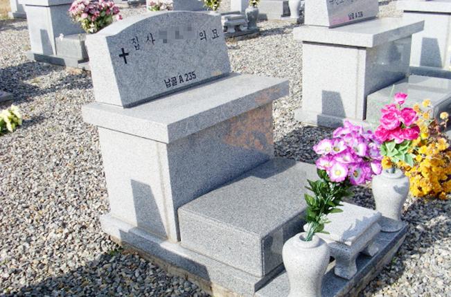 개인부부봉안묘 A형 1.5평(1~2위)